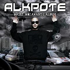 al-k-pote-2
